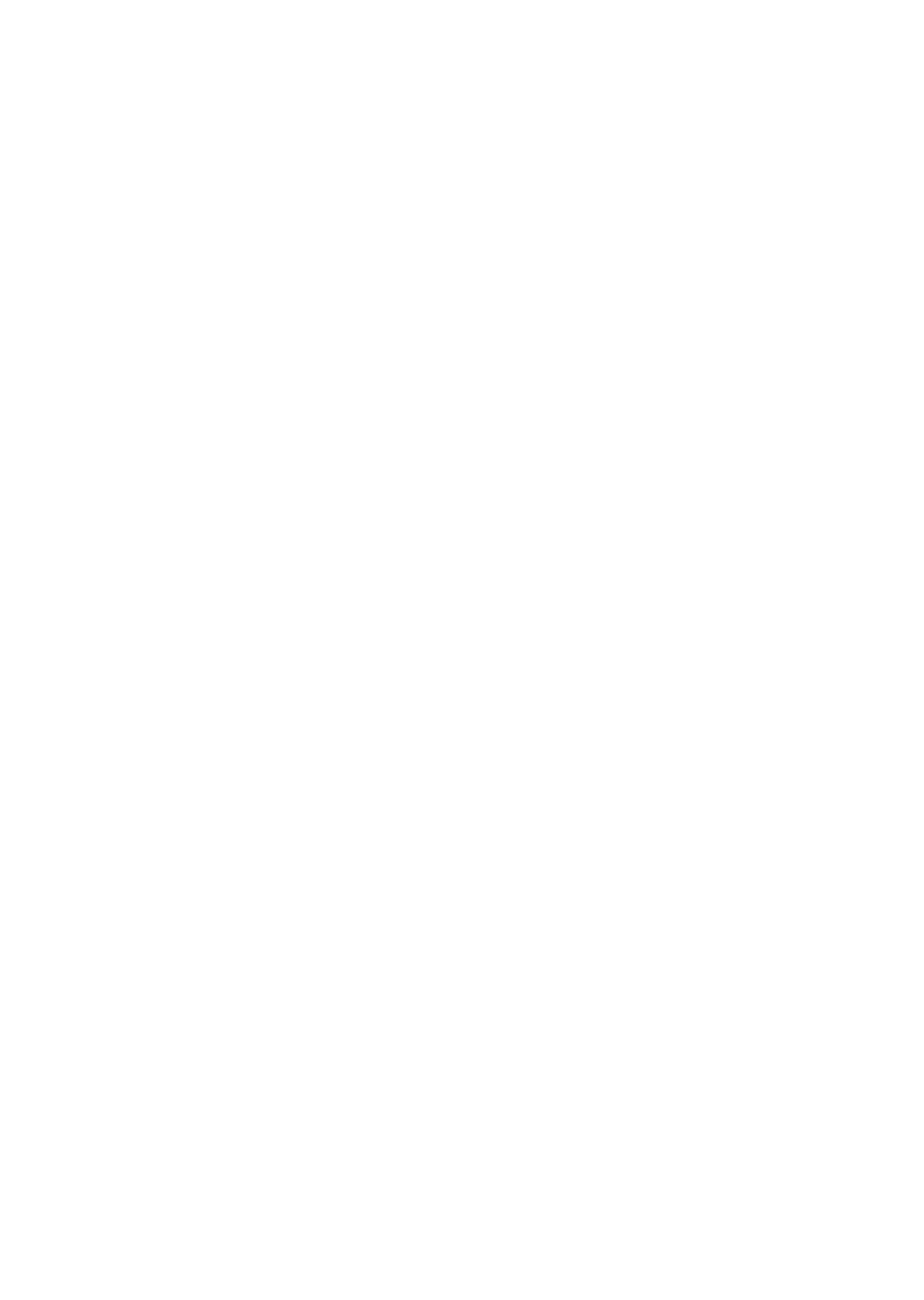 KHUFRUDAMO NOTES - Official Web Site